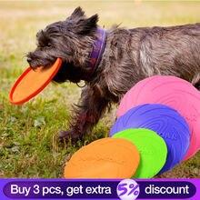 Силикагель летающие диски игрушки для собак мягкий ПЭТ fly диск
