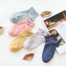5 pairs Kawaii Print Pink/White Women Socks Japanese Harajuku Funny Calcetines Mujer