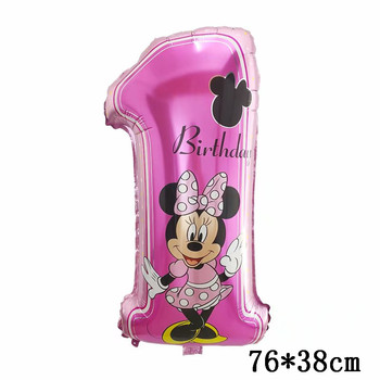 Giant Mickey Minnie Mouse Balloons Disney cartoon Foil Balloon Baby Shower Birthday Party Decorations Kids Classic Toys Gifts 30
