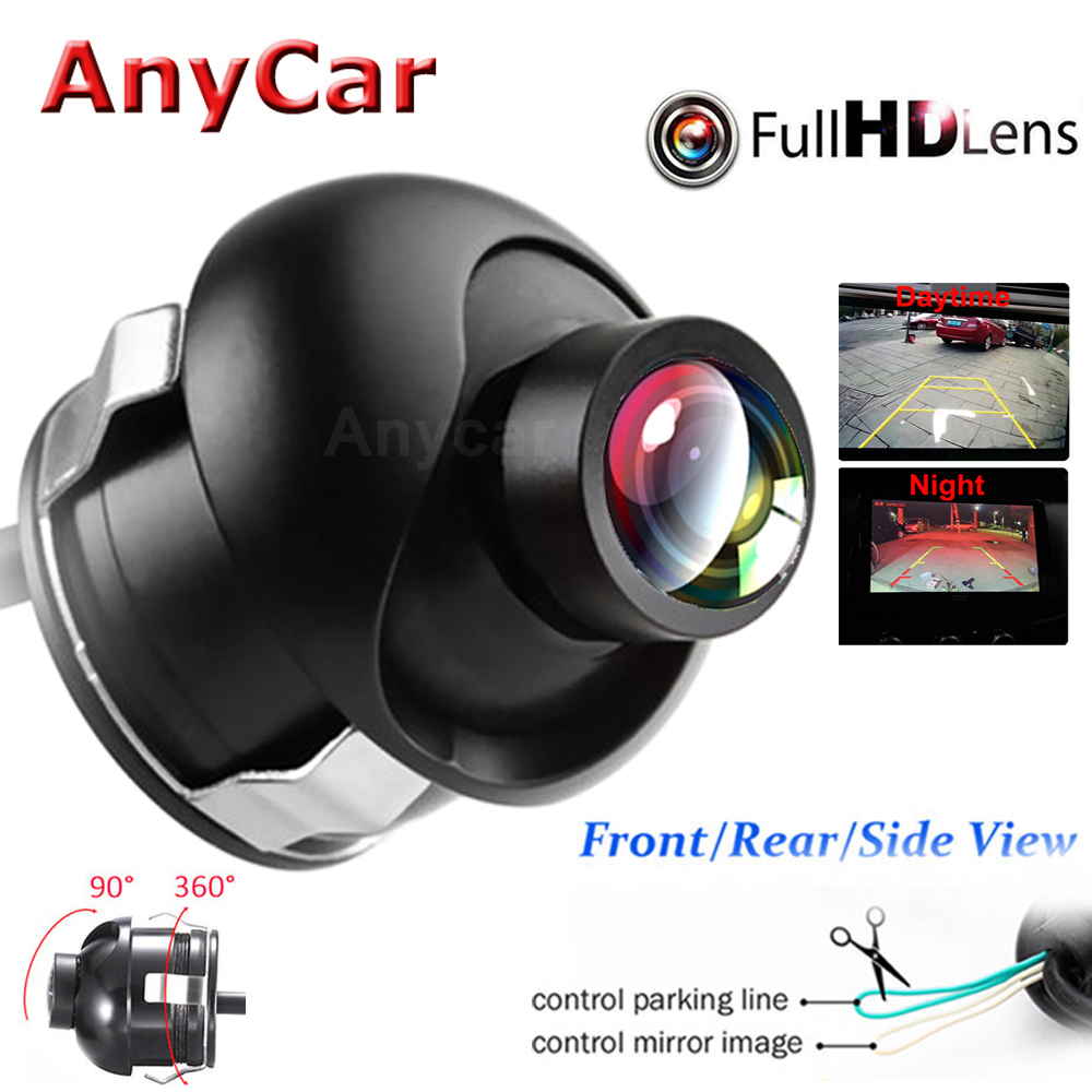 New Car Rear View Camera HD Mini CCD 360 Degree Front Side View Backup Camera Auto Backup with Multi-function Switcher Cable
