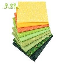 Простая хлопковая ткань, Лоскутная Ткань, желтый и зеленый рисунок для ручной работы, шитье и шитье, подушка, материал сумок