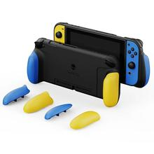 Skull & Co. GripCase Protective Case Cover Shell with Replaceable Grips for Nintendo Switch