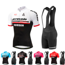 2019 Breathable Cycling Clothes Pro Team Clothing Short Sleeve MTB Bike Clothing/Quick Dry Ropa Ciclismo Man Set