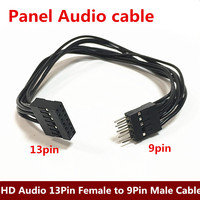 50PCS/Free shipping via HD Audio 13Pin Female to 9Pin Male Converter Cable Cord Front Panel Audio 18AWG