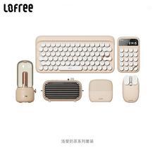 Calculator Light-Speaker Mouse Mechanical Keyboard Usb-Hub Docking-Station Milk Xiaomi Lofree