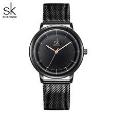 SK skórzane zegarki kobiety proste moda zegarki kwarcowe dla Reloj Mujer panie zegarek na rękę SHENGKE Relogio Feminino
