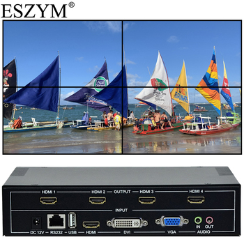 ESZYM 4 Channel TV Video Wall Controller 2x2 1x3 1x2 HDMI DVI VGA USB Video Processor eszym 4 channel tv video wall controller 2x2 1x3 1x2 hdmi dvi vga usb video processor