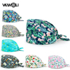 Green flower printing lab work cap scrub cap Nursing cap scrubs hat nursing accessories