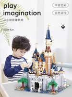 Die Disneys Cinderella Prinzessin Burg Kompatibel mit lepining Freunde 71040 Modell Kit Bausteine Ziegel Spielzeug Für Kinder