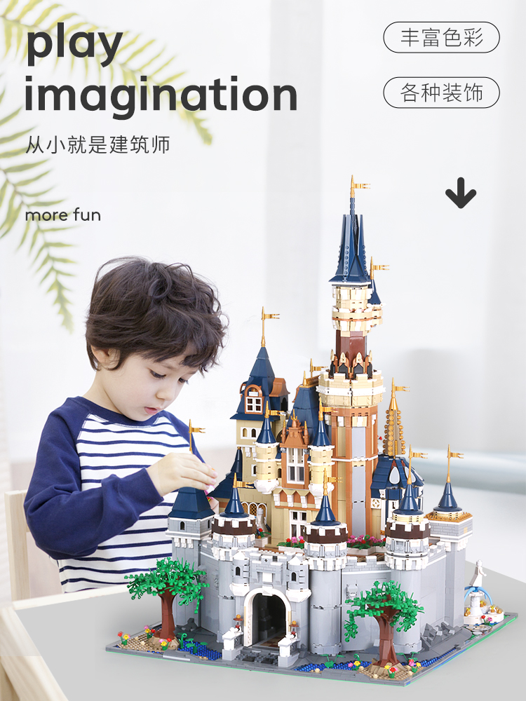 Disneys Cinderella Princess Castle Compatible with lepining Friends 71040 Model Kit Building Blocks Bricks DIY Toys For Children image