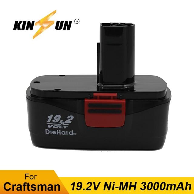 KINSUN החלפת כלי חשמל סוללה 19.2V Ni MH 3000mAh עבור Craftsman DieHard תרגיל אלחוטי 11375 11376 1323903 C3 315.114480