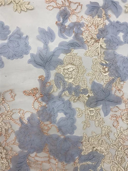 New Design 5yards H-1.20031904 African Lace Fabric High Quality  French Fabric  Nigerian Swiss Lace Fabrics For Dress