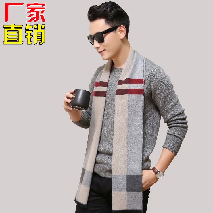 Man Scarf Luxury Designer Classic Business Cashmere Scraf Soft Tassel Plaid Shawl Wrap Winter Scarves