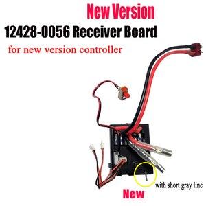 Image 3 - חדש גרסת WLtoys 12428 12429 RC רכב חלקי חילוף קבלת לוח 12428 0056 Telecontroller V2 2.4G מרחוק בקר 12428 0343