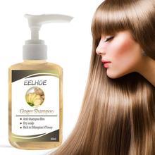 60ml Polygonum Multiflorum Ginger Anti-hair Loss Shampoo Root Care Strong Hair Hair L0L6