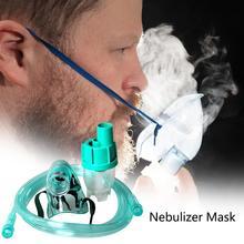 Больница уход домашний концентратор кислорода маска маскирующая маска Взрослых Кислородная Маска медицинская жидкая небулайзер