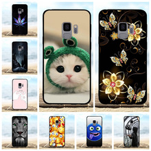 For Samsung Galaxy S9 Case Soft TPU Silicone G960F G960U Cover Beach Pattern Bumper