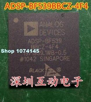 ADSP-BF539BBCZ-4F4 AD BGA