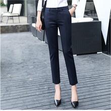 Jujuland повседневные брюки женские хлопковые эластичные узкие