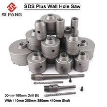 30mm-160mm sds mais furo concreto viu haste oca elétrica do bocado de broca do núcleo 110/200/300mm cimento pedra parede ar condicionado liga