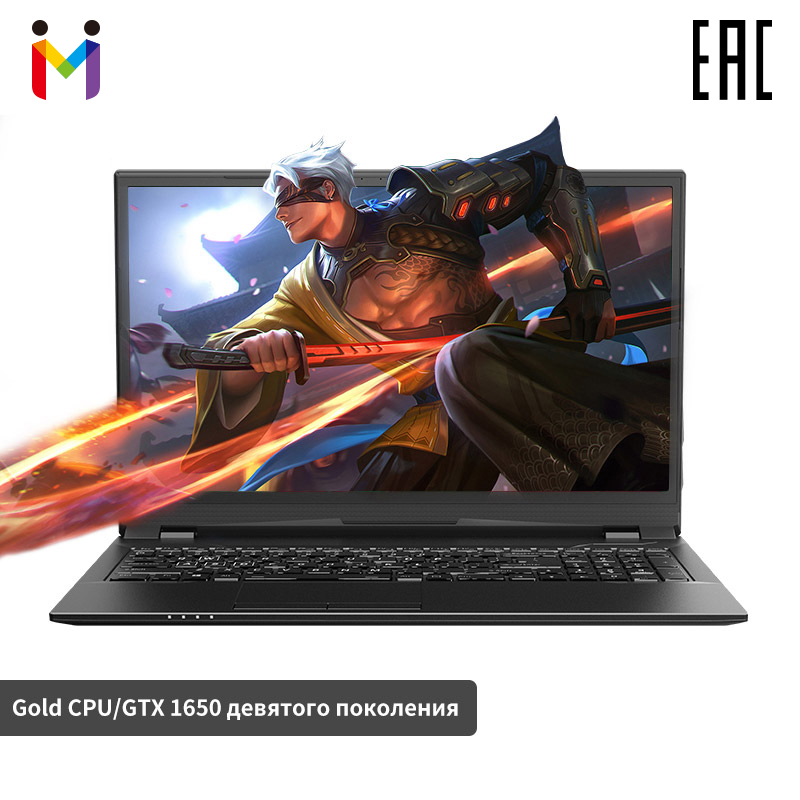 Computador portátil maibenben heimai7 intel g5420/gtx 1650/8 gb/256 gb pci-e ssd/dos
