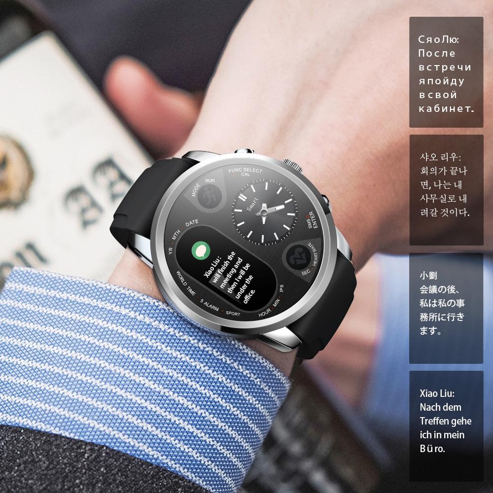 Умные смарт часы LEMFO T3 в Иркутске