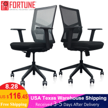 Mesh Quality Chairs Shipping