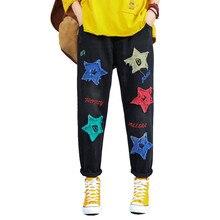 С нашивкой в виде звезды джинсы Для женщин s с национальной вышивкой Женские Ретро брюки свободные штаны в стиле пэчворк женские, с высокой талией джинсы AA136S30