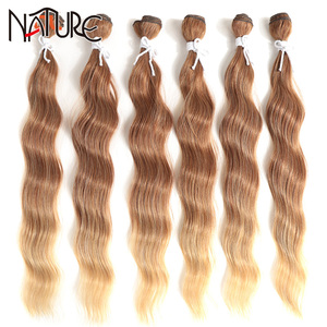 Nature Hair Weave Loose Wave Hair Bundles Synthetic Hair Extensions 20 inch Ombre Blonde High Temperature Fiber Free Shipping