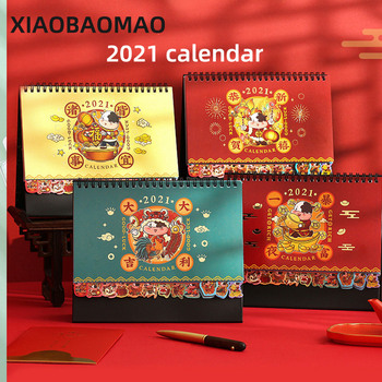 2021 new Kawaii Red Festive Calendar Coil Calendars Schedule Creative Desk Table Dates Reminder Timetable Planner 1