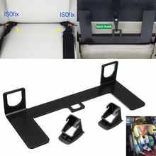 Pestillo Universal de acero ISOFIX de 4mm, hebilla de cinturón de seguridad de coche, soporte de guía para asiento de seguridad infantil para SUV, 1 unidad