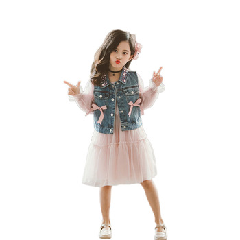 2020 Girls Pearl Denim Vest + Dress Set Girls Pink Dress  CHD20245