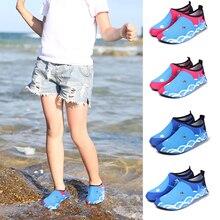 SFIT/Детская быстросохнущая водонепроницаемая обувь для плавания; Повседневная обувь; Легкие носки Aqua для пляжа и бассейна; детские тапочки с героями мультфильмов