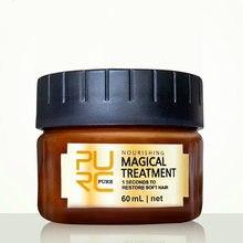 60 мл маска для лечения волос чудо лечение Волшебный кератин