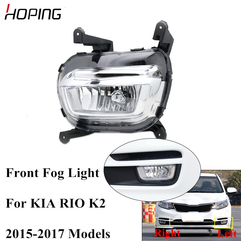 Hoping High Quality Auto Front Bumper Fog Light Fog Lamp For KIA Rio K2 2015 2016 2017 OEM 92201-4X500 image