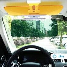 День Ночь HD с антибликовым покрытием Авто Флип-щит солнцезащитный козырек видение блок вид УФ складной Флип ослепительные очки Зеркало для вождения