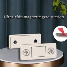 4 teile/satz Starke Tür Näher Magnet Tür Fangen Latch Tür Magnet für Möbel Schrank Schrank mit Schraube Ultra ThinStainless 3M
