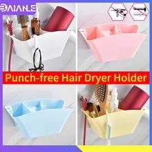 Hair Dryer Holder Wall Mounted Rack with Hook Plastic Hairdryer Hanger No Drilling Bathroom Shelf Adhesive Storage