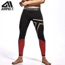 Компрессионные длинные леггинсы мужские спортивные штаны для