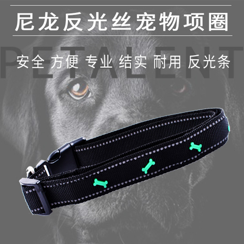 Pet Supplies New Style Safety Buckle Anti Le Neck Ring Dogs And Cats Reflective Strips Neck Ring Night Light Neck Band Small And