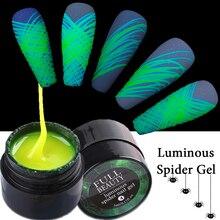5ml Luminous Spider Nail Gel Pulling Silk Spider UV Gel Glow In The Dark Nail Gel Fluorescent Neon Effect Web Drawing Gel GL1840