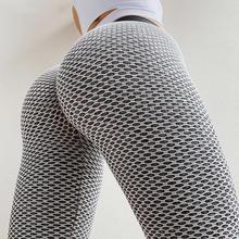 Damskie legginsy Fitness Mujer Sexy Push Up wysokiej talii legginsy odzież sportowa siłownia bezszwowe legginsy Feminina tanie tanio CHRLEISURE CN (pochodzenie) REGULAR SEAM Spandex(10 -20 ) Kostek STANDARD Dzianiny women seamless leggings Na co dzień