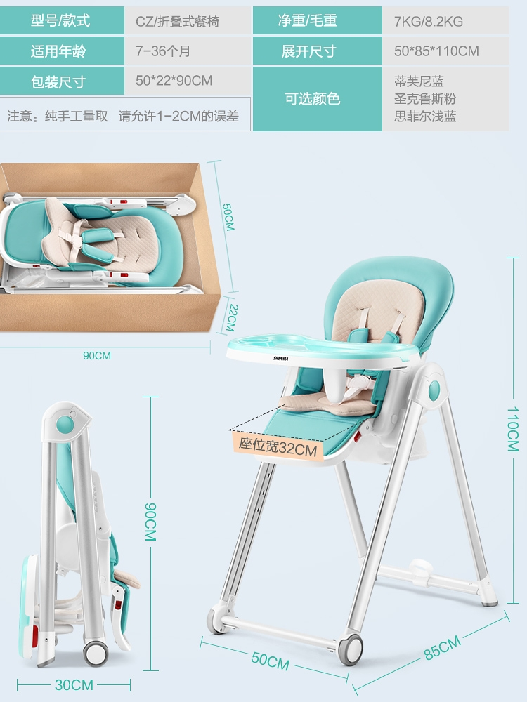 Baby Dining Chair Children's Multifunctional Household Folding Portable Table Dinette