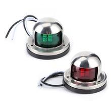 2 Stuks 12V Rood Groen Led Navigatie Verlichting Rvs Zeilen Lamp Voor Mariene Boot Jacht Boot Accessoire