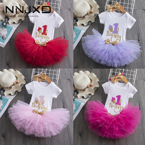 Baby Dress First Birthday Girl Party For Newborns Clothes Outfit Short Sleeve Princess Baptism Christening Child Clothing 12 M(China)