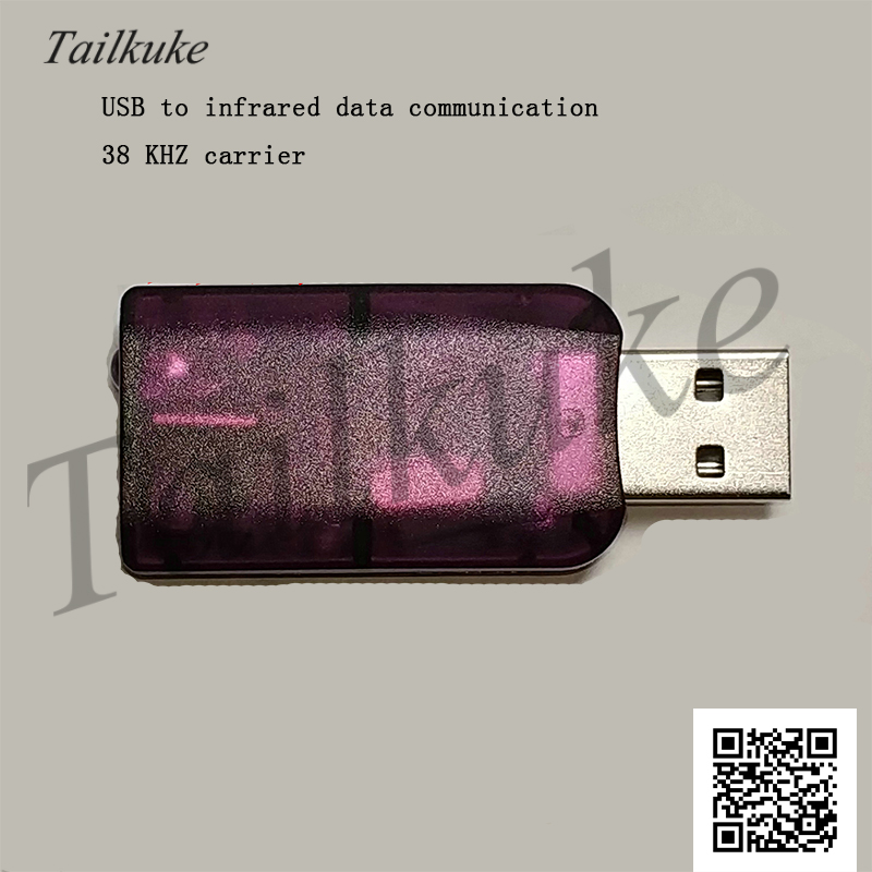 USB To Infrared IR Data Communication / Instrument Test / Energy Meter Reading / Research And Development / Internet Of Things