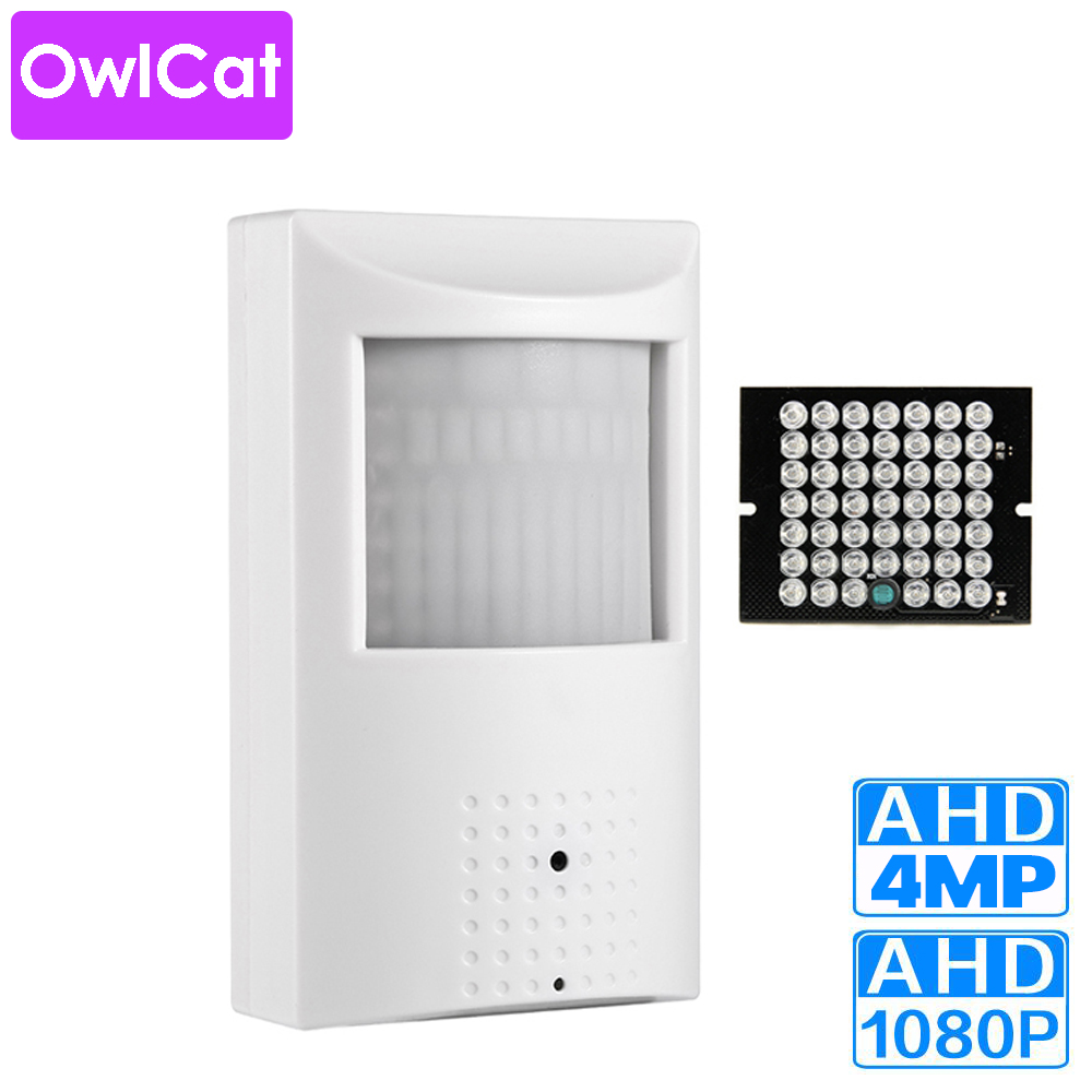 OwlCat AHD 4MP 2MP Full HD BNC Video Surveillance CCTV Κάμερα IR 850nm 940nm Φακός 3.6mm MINI PIR BOX Ασφαλείας Κάμερα υπέρυθρων