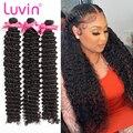 Luvin Remy, 30 дюймов, 1, 3, 4, бразильские волосы, вплетаемые пряди, глубокая волна, вьющиеся человеческие волосы, натуральные девственные необработ...