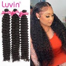 Luvin remy 30 Polegada 1 3 4 feixes de tecer cabelo brasileiro onda profunda encaracolado cabelo humano virgem natural cru indiano duplo desenhado água