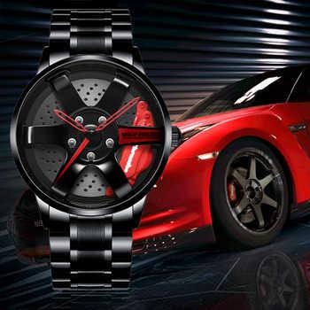 NEKTOM hombres de rueda de coche reloj de moda del reloj impermeable del deporte de los hombres de cuarzo malla con llanta, cubo reloj correr cuarzo de los hombres reloj de cuarzo